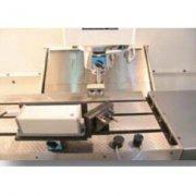 MCV-2002双光束系列激光多普勒干涉仪
