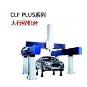 3DFAMILY-CLF PLUS 全自动三坐标测量仪